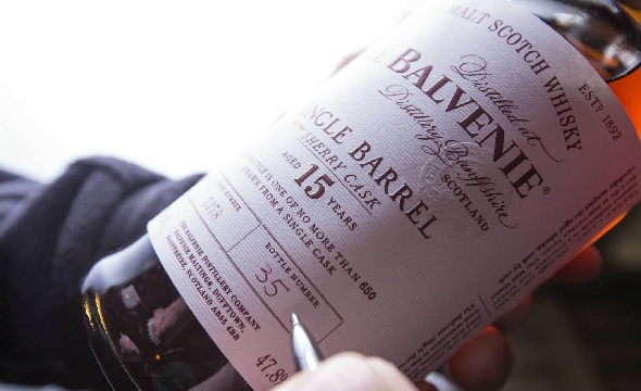 balvenie 15 single barrel sherry cask