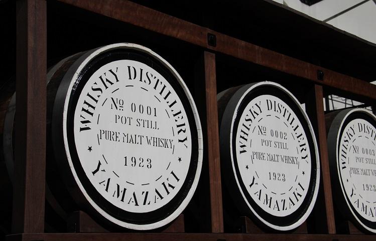 yamazaki whisky barrels