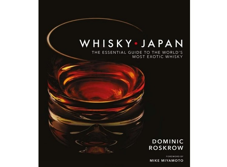 whisky japan book