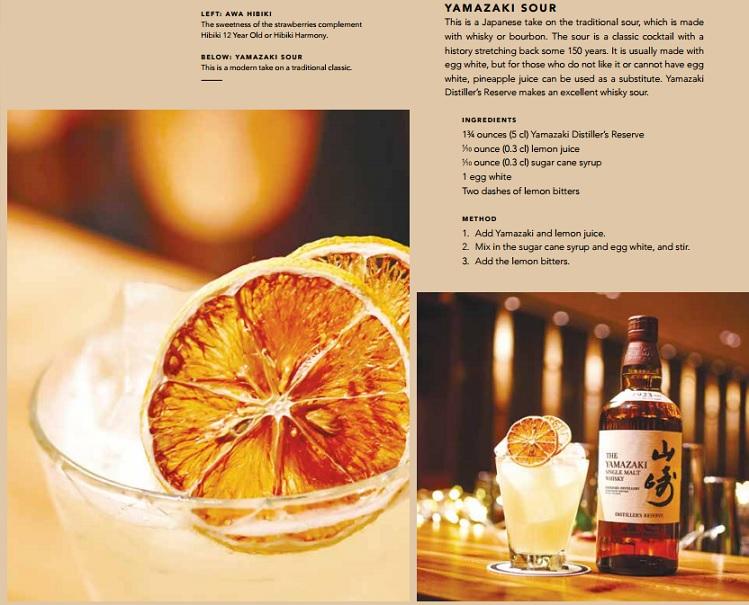 whisky japan yamazaki sour