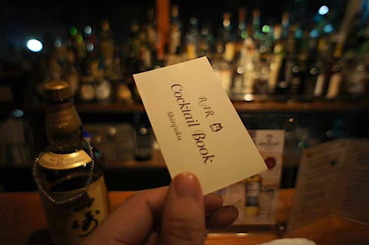 Bar Cocktail Book